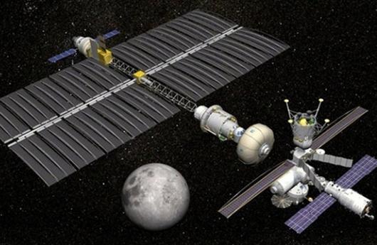 Base cerca de la Luna