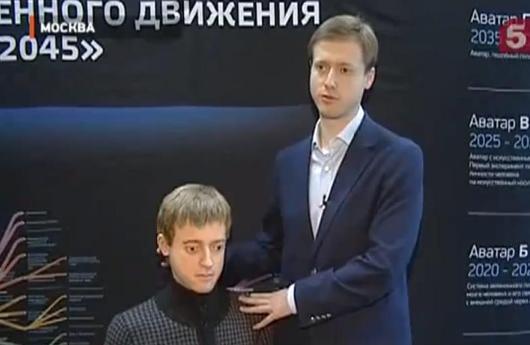 Robot de Dmitry Itskov