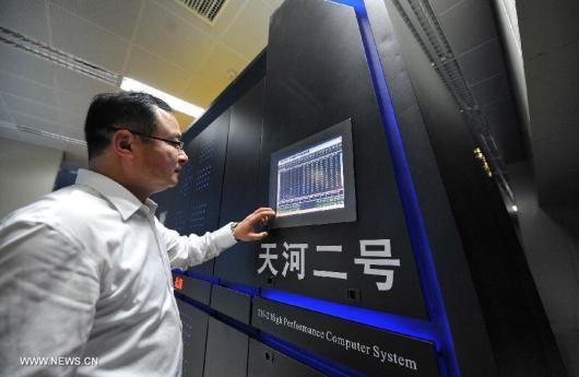 Supercomputadora Tianhe-2