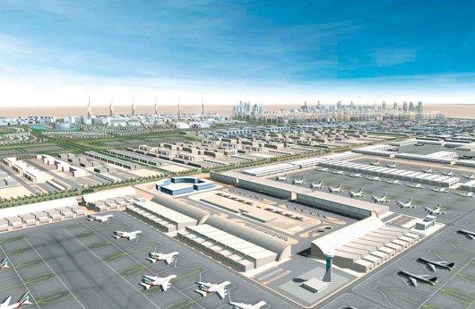 Aeropuerto Al Matoum