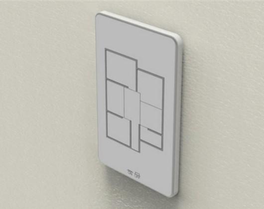 Concepto de interruptor