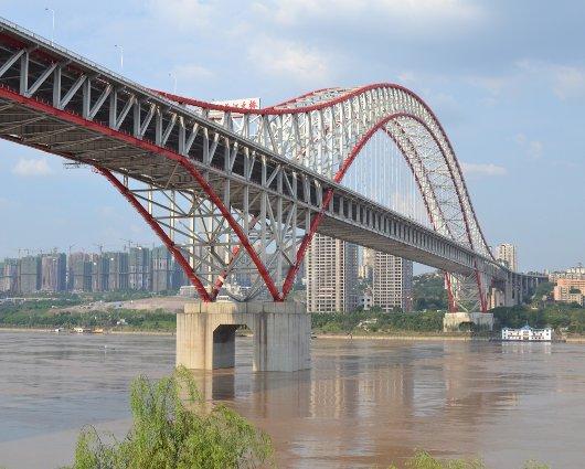 Puente Chaotianmen